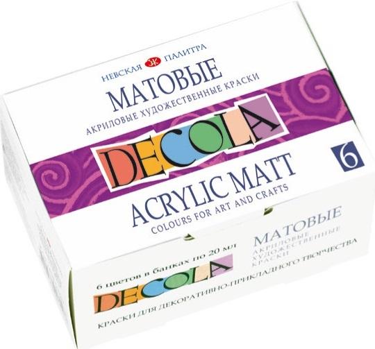 Akrylové farby DECOLA matné / rôzne sady